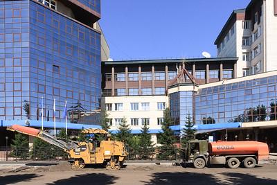 Federal Tax Service of Russia for the Irkutsk Region