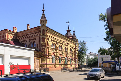 Gorodskoy Dvorets Detskogo I Yunosheskogo Tvorchestva
