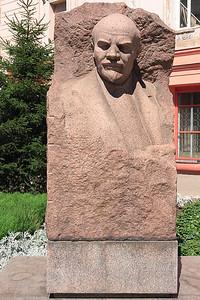Vladimir Lenin Memorial