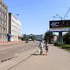 Chkalova Street