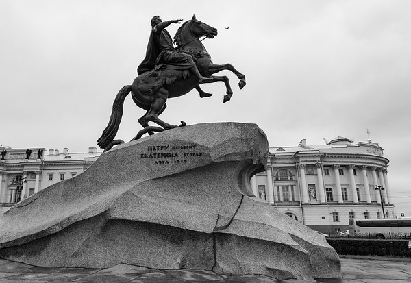 Peter the Great and the wave of rock, St. Petersburg, Russia