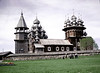 Ancient Wooden Church, III, World Heritage Site, Kizhi, Russia