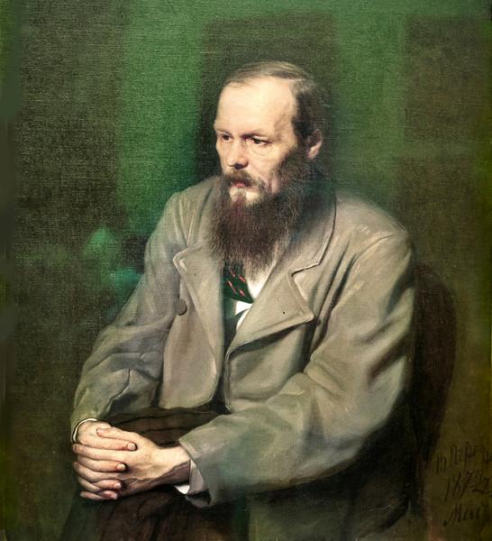Dostoevsky, Tretyakov Museum, Moscow, Russia