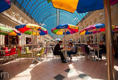Soviet mall