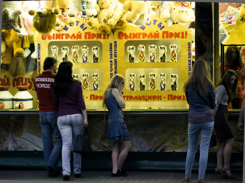 Three Girls, II, Shooting Gallery, Moscow, Russia