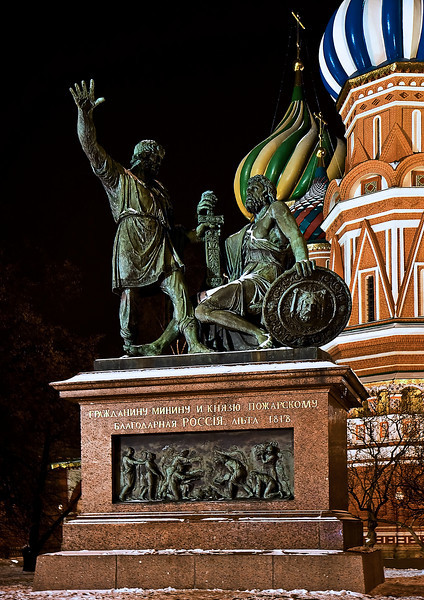 "Statue of Minin and Pozharsky, Kremlin, Moscow, Russia.<br /> <br /> Prince Dmitry Pozharsky and Nizhny Novgorod citizen Kozma Minin headed the war of liberation of the Russian people against the Lithuanian and Polish invasion, which ended with the expulsion of the invaders from the Kremlin in 1612.<br /> <br /> Initially, it was planned to unveil this statue in 1812, on the 200th anniversary of the heroic events, but this was stopped by a new invasion, this time by Napoleon's army. Finally, in 1818, on money collected by pledge in Nizhny Novgorod, Minin's native city, the monument by sculptor I. Martos was unveiled by the main entrance to the higher trade rows.<br /> <br /> The inscription on the monument says: ""To citizen Minin and Prince Pozharsky from a grateful Russia"""