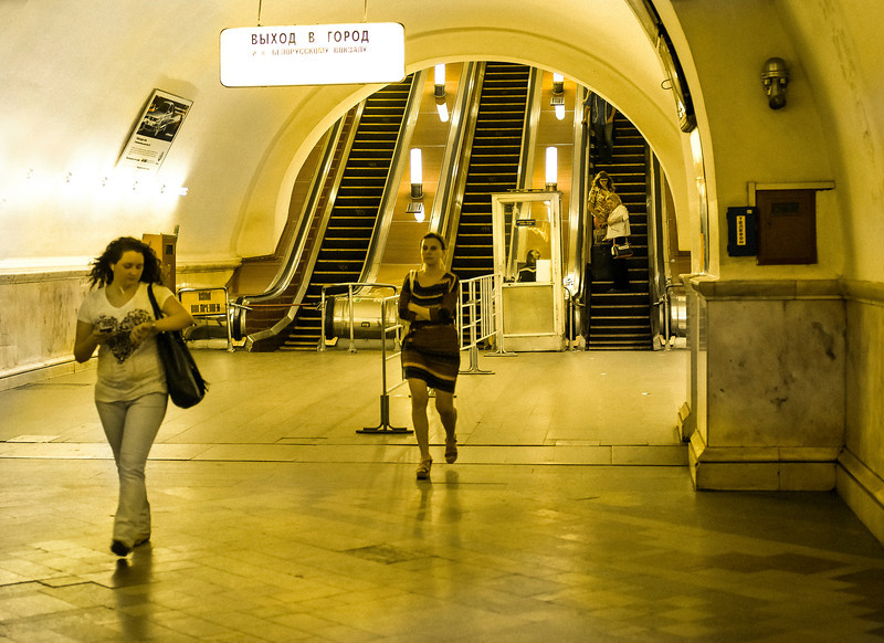 Off the Escalator, Subway, Moscow, Russia
