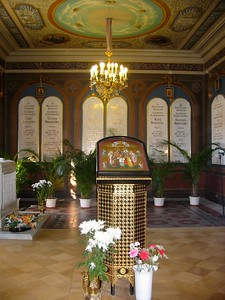 Resting place of the Romanov's Russia, 2006