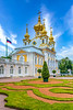The church at the Peterhof Palace in Petergof, St. Petersburg, Russia.