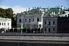 British ambassador's residence, Kremlin embankment, Moscow, 28 August 2015.  This used to be the British embassy, but it moved to a new builidng on the Smolensk Embankment.  The Moscow River can just be seen in the foreground.