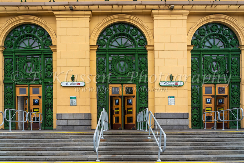 Exterior view of a Metro Station in St. Petersburg, Russia.
