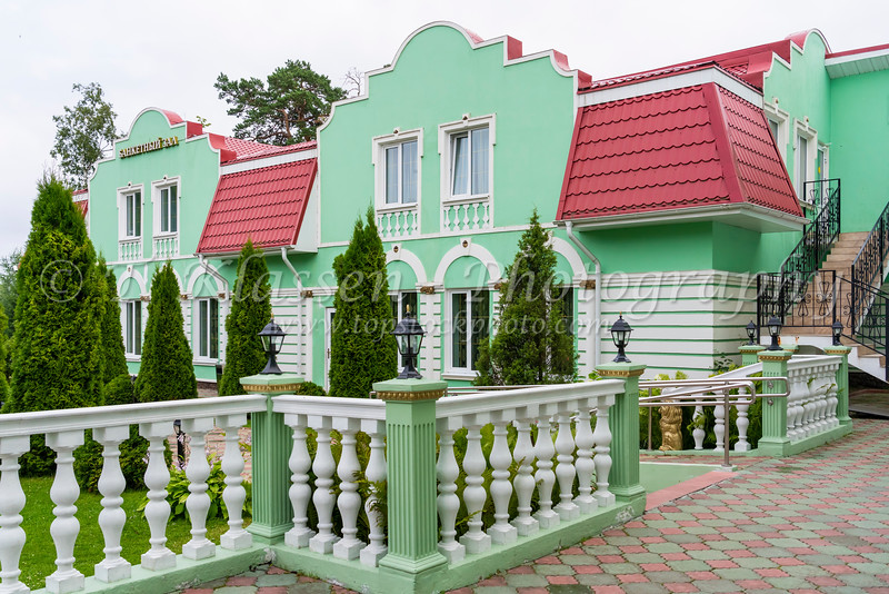 An exterior view of the Pectopah Restaurant and Hotel in St. Petersburg, Russia.