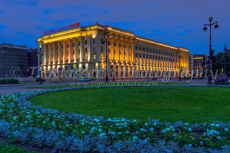 A bank building illuminated at night in St. Petersburg, Russia.