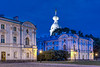 The Smolny Convent at night in St. Petersburg, Russia.