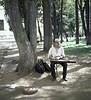 Musician, City Park, Uglish, Russia