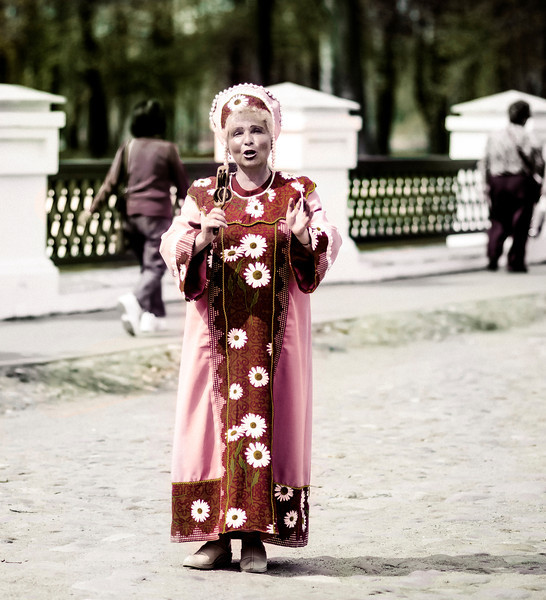 Ethnic Dress, City Park, Uglish, Russia