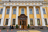 The entrance to the Yusopov Palace in St. Petersburg, Russia.