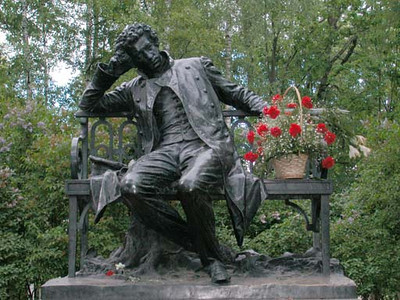 Pushkin in the Park - Saint Petersburg