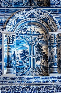 Portion of Porcelain Stove in Catherine's Palace
