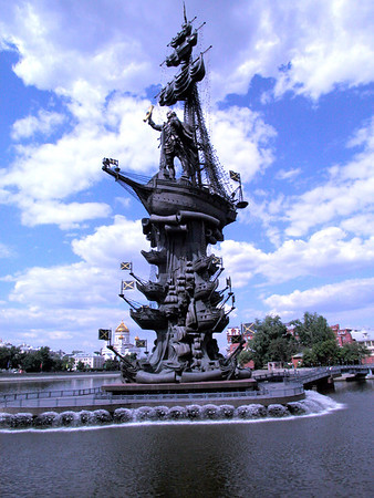 Monument to Peter I (Peter the Great) - Moscow