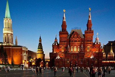 State Historical Museum of Russia next to the Resurrection Gate of Red Square and Nikolskaya Tower with Red Star on top