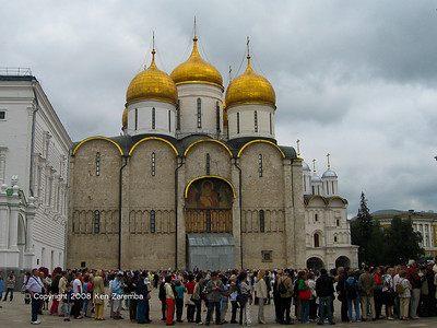 Cathedral of the Dormition, Russian Kremlin, Moscow