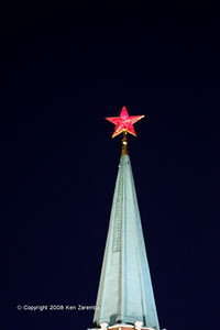Red Star atop the Nikolskaya Tower.