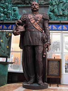 Zurab Tsereteli's Art Gallery Sculpture of Lenin