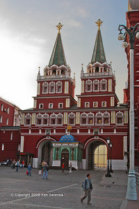 Red Square's Resurrection Gate