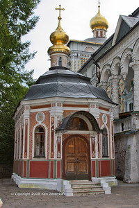 The Holy Trinity-St. Sergius Lavra Refectory.