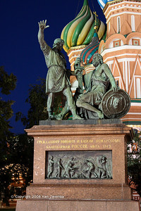 Monument to Minin and Pozharsky in front of St. Basil's Cathedral in Red Square, Moscow