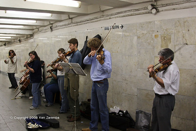 Street musicans playing Inside the Moscow Metro or Subway system