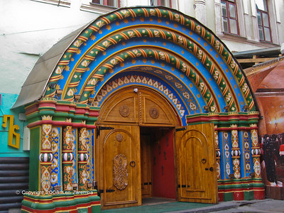 Godunov Restraurant, Moscow