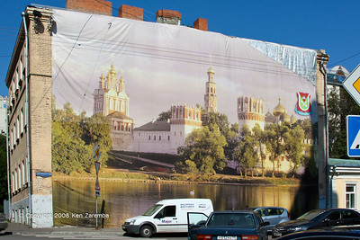A very attractive Moscow construction cover up