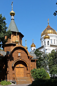 Small wooden church next to the Cathredal of Christ the Savior, Moscow