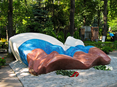 Boris Yeltsin Gravestone - Novodevichy Cemetery, Moscow