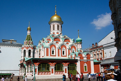 Red Square's rebuilt Kazan Cathedral