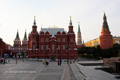 State Historical Museum of Russia next to the Resurrection Gate of Red Square