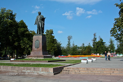 Monument of Ilya Repin in Bolotnaya Square, Moscow
