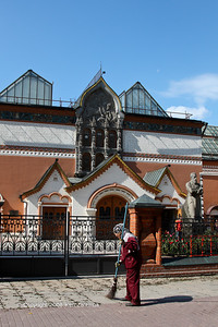The State Tretyakov Gallery, a fine art gallery in Moscow Russia