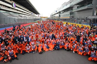 Russian Grand Prix F1 2016