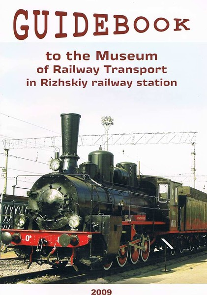 Welcome to Rizhskiy railway museum, Moscow! 30 August 2015.  It has an English language guidebook.