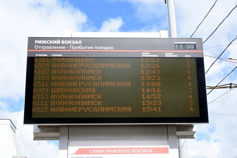 Rizhskiy train station, Moscow, 30 August 2015 3.  Destinations include Volokolamsk (Train 6107 etc) 129km north west of Moscow.  Trains also run to Riga (Latvia), from which the station takes its name.