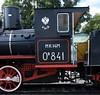 Class Ov 0-8-0 841, Rizhskiy railway museum, Moscow, 30 August 2015 3.