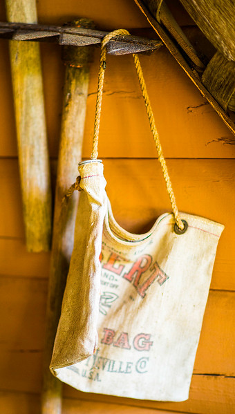 old water bag