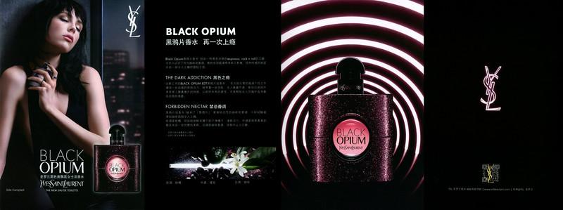 YVES SAINT LAURENT Black Opium Eau de Toilette 2015 China (4-face glossy folding card format 15 x 27 cm) 'Edie Campbell - The new Eau de Toilette - The dark addiction - Forbidden nectar'