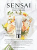 SENSAI scented day cream 2016 Germany 'Skin tat will make your day'