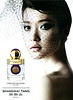 SHANGHAY TANG The Silk Road Fragrance Collection (Orchid Bloom) 2014-2015 Hong Kong