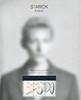 STARCK Peau d'Ailleurs 2016 Spain (format Joyce) 'A parfum by Philippe Starck with Annick Menardo'