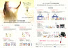 JILL STUART Crystal Bloom Eternal Dazzle 2016 Hong Kong (recto-verso promo card 15 x 21 cm)
